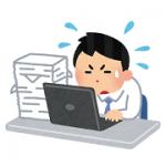 入力作業仕様をまとめたドキュメントがなく、類似作業に応用できない。