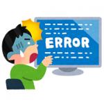現在のシステムは、新しいOSやPCに対応していない。どのように対応したらよいのか?