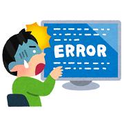 Windows7は2020年1月に延長サポートが終了。現在のシステムは、新しいOSやPCに対応していない。どのように対応したらよいのか?