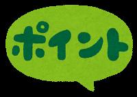 uni-fig4