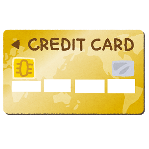 割賦販売法改正に伴う、クレジットカード番号へのセキュリティ対策